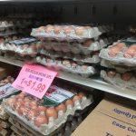 30顆雞蛋1.99元 消費者買!買!買!