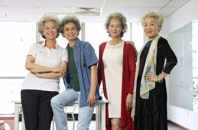 銀髮閨密團的時尚奶奶們,從左至右依次為劉東風、謝雲峰、樊其揚、張淑貞。(取材自新京報)