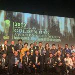 美國亞洲影視節「金橡樹」 中國老中青影人獲獎
