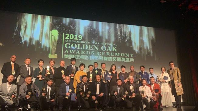 2019年美國亞洲影視聯盟「金橡樹獎」頒獎盛典日前在曼哈頓舉行,來自中國的多部電影、電視劇及製作人、導演、編劇等各獲大獎。(記者張晨/攝影)