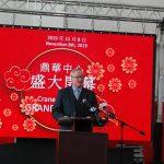 努力30年 費城華埠社區中心開幕 500嘉賓同賀