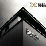 德倫資本DC CAPITAL拍賣屋翻新致富投資講座