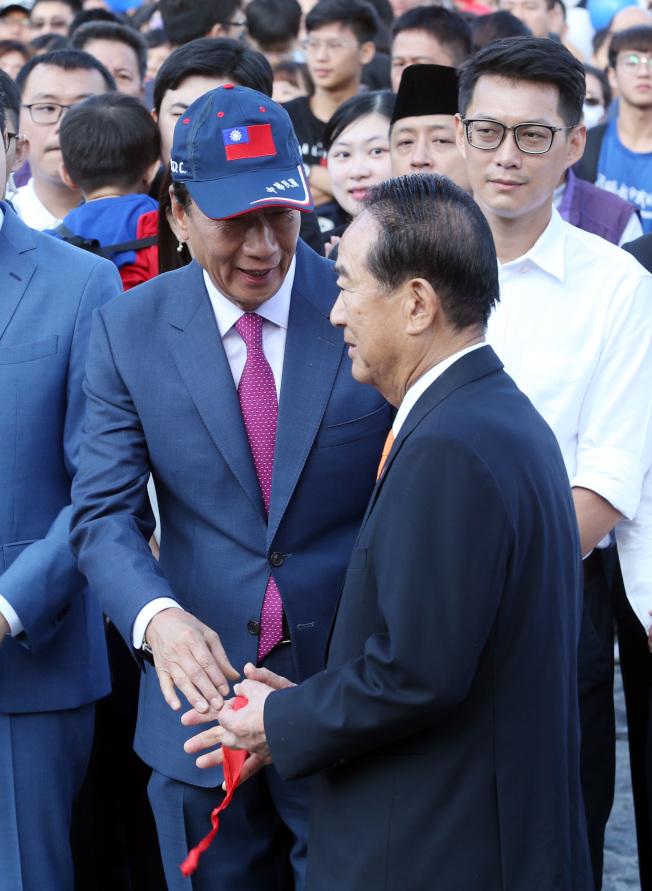 2020總統大選傳出郭台銘將與宋楚瑜搭擋選舉。(本報資料照片)