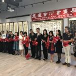 內陸華資企業 成立文化會所