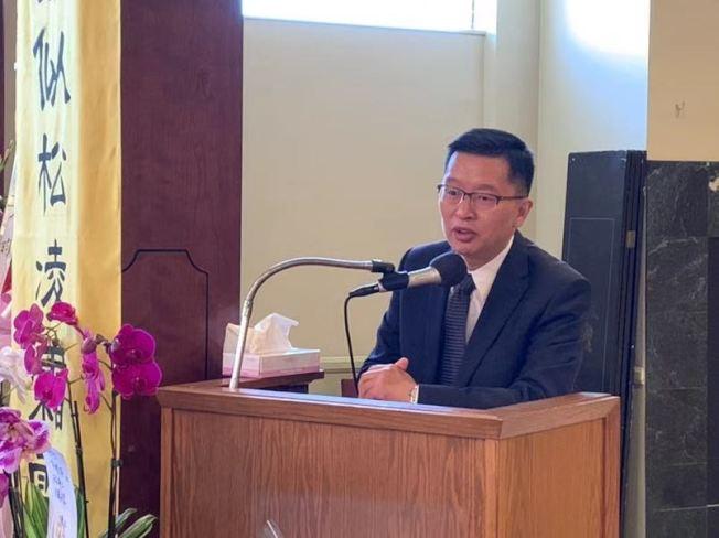 在田紋瑛追思儀式上,中國駐洛杉磯總領事館副總領事代双明致詞。 (讀者提供)