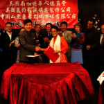 南加華人總商會 山東分會成立