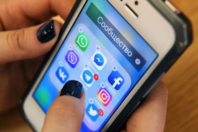 孩子使用任何社群媒體,家長都要保持警覺。(Getty Images)