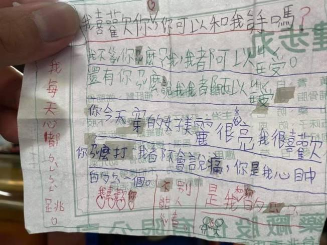 一位老爸幫女兒整理書包時發現一張小情書,對方文字充滿濃濃愛意,還有些字詞不會寫而用了注音。 圖/取自爆廢公社