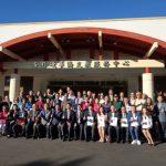 南加32人 獲聘中華民國僑委會榮譽職