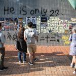 香港科大畢典接噩耗 內地生憂人身安全紛返鄉