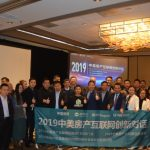 中國精英:借鏡美國創新和制度學習並超越