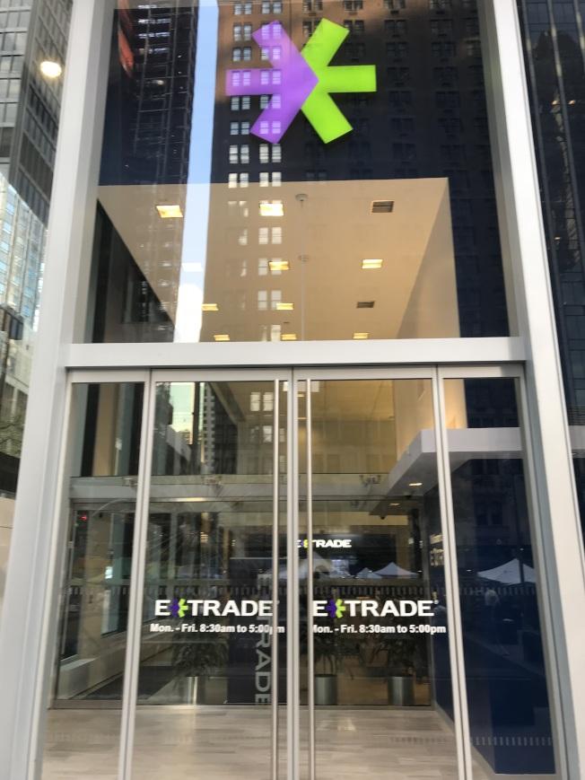 佣金占E-Trade營收的16%。(記者張大仁/攝影)