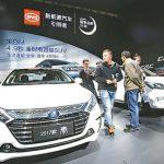 政府砍補貼 中國新能源車銷量連4跌