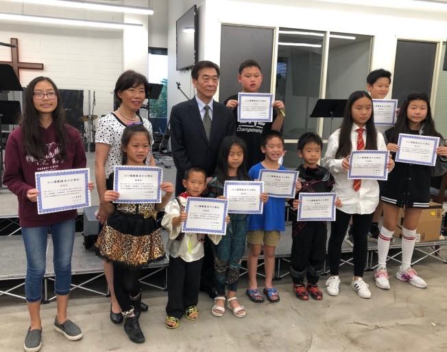 「正體漢字文化節」獲獎小朋友。(主辦方提供)