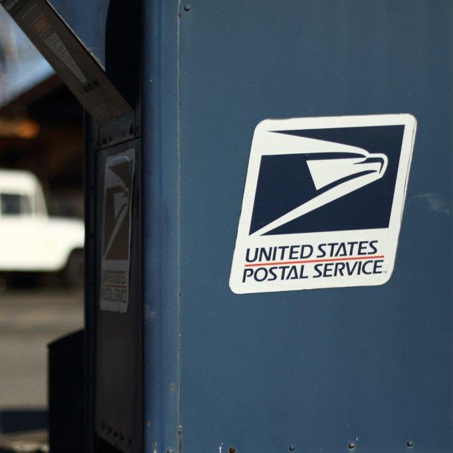 美國郵局聖塔安那區開啟秋季招聘。(USPS網站 )