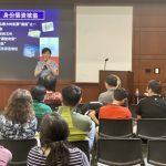 爾灣華裔社區 常見私自換匯詐騙案