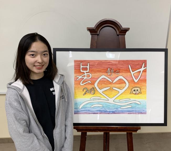 首屆青少年書法種子隊學生舒心與她的甲骨文繪畫作品「心如止水」。(南海岸中華文化中心提供)