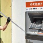 十字路口、三聲槍響、二人倒地… 香港最暴力的一天!