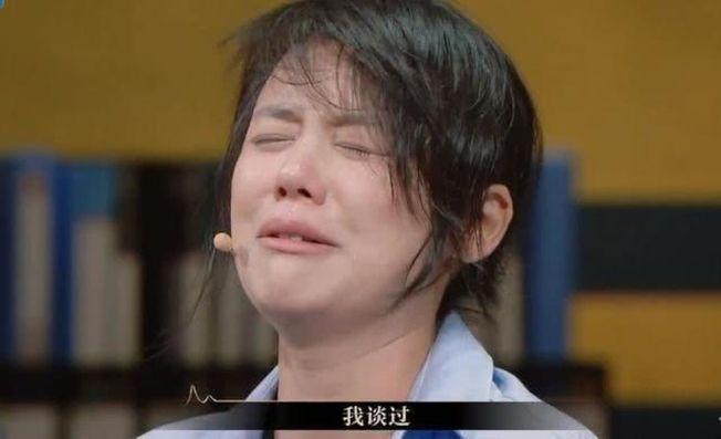 馬思純在節目中痛哭流淚,不知道是不是想到前男友歐豪。(視頻截圖)