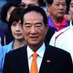 宋楚瑜明宣布參選總統 副手鎖定政治素人