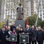 孫中山銅像置華埠 白思豪:「天下為公」理念代表紐約市