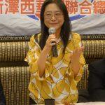 劉鄭瓊英逆轉勝 當選含德首位女性亞裔市委員