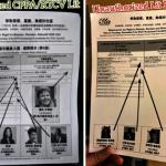 造變雙語傳單 擬誤導華裔年長居民