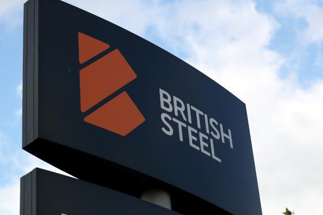 英國第2大鋼鐵廠「英國鋼鐵公司」(British Steel)。(路透)