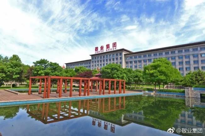中國敬業集團。(取材自微博)