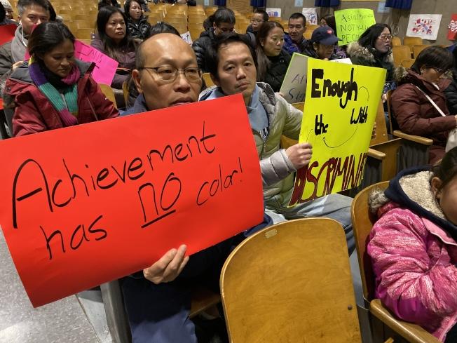 上百名華裔家長手舉抗議牌在會議現場。(記者黃伊奕/攝影)