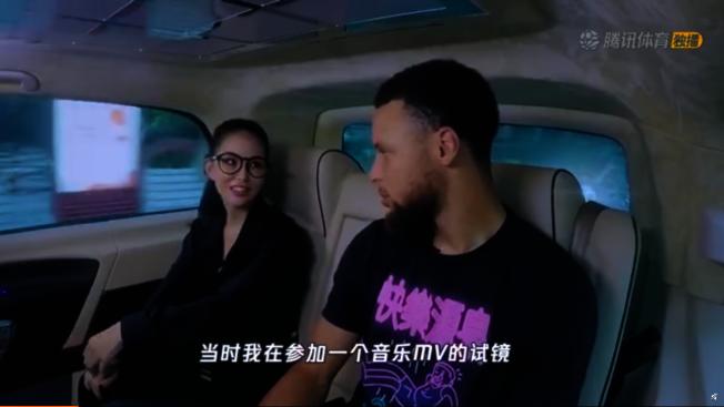 昆凌與NBA球星柯瑞分享與老公周杰倫相識相戀的過程。(取材自微博)