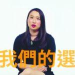 牛毓琳新提案 建立兒童性侵受害者法援基金