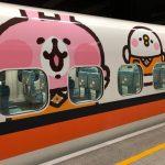 太可愛啦!台灣高鐵+名插畫家  彩繪列車首航