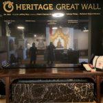 「錢」途堪憂 亞洲傳統藝術館募款 贊助千元名留捐款牆