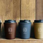 向綠色推進一步…灣區禁用完即棄咖啡杯