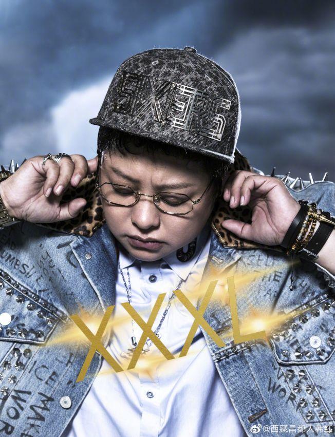 韓紅挑戰嘻哈,並稱自己是說唱新人XXXL。(取材自微博)