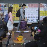 講普通話被針對、政見不同被私了…內地生緊急逃離香港