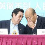 韓國瑜、馬英九談能源政策 將重啟核四