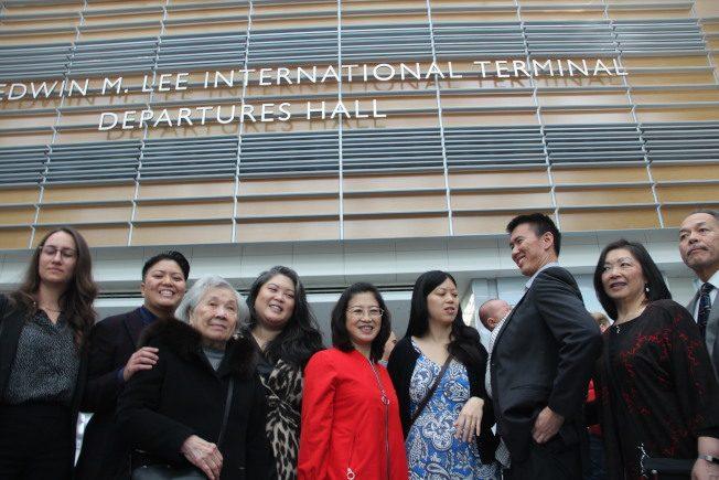 金山機場 李孟賢國際航站出境大廳 命名揭幕