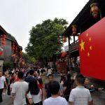 中國GDP跌破6?官方指長期有基礎、短期有支撐