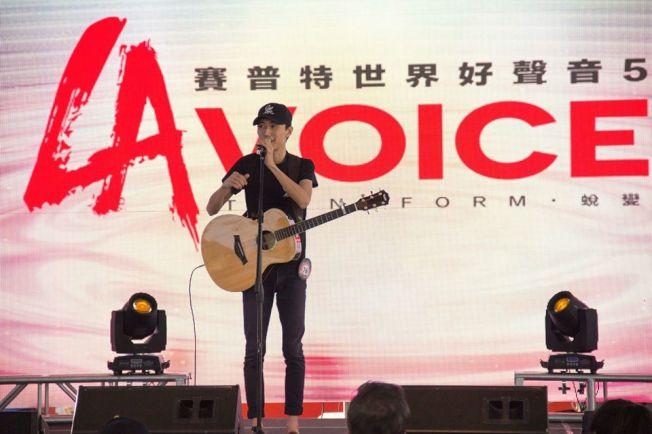 世界好聲音為愛好音樂的人提供絕佳表演舞台,歡迎有意參賽者盡速報名。(本報檔案照)