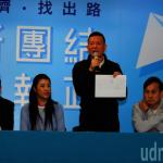 韓國瑜公開六處房產交易資訊 「蔡英文輪妳了?」