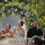 為博新娘一笑…重慶土豪新郎包直升機灑紅包雨