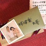 林志玲手寫喜帖曝光 「加碼放閃」嬌羞依偎AKIRA