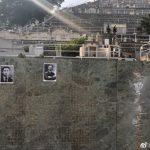 中國左派分子不滿反送中 蔡元培香港墳墓遭破壞