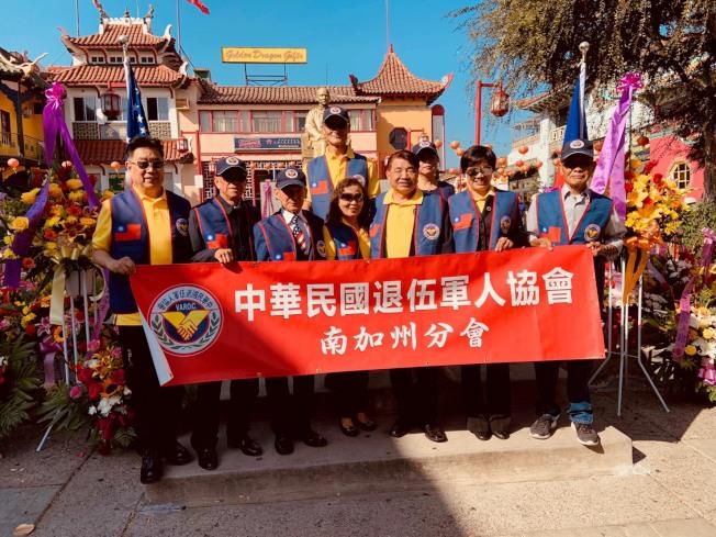 中華民國退伍軍人協會南加州分會日前出席華埠國父誕辰紀念日活動。(楊震南提供)
