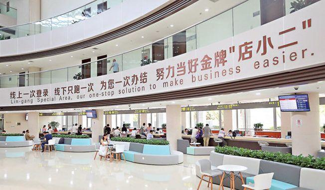 中國(上海)自由貿易試驗區臨港新片區行政服務中心,為企業、市民提供貼心服務。 (中新社)