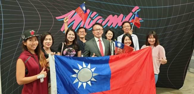駐邁經文處處長錢冠州(左五)與觀賽的台灣留學生合影。(孫博先提供)