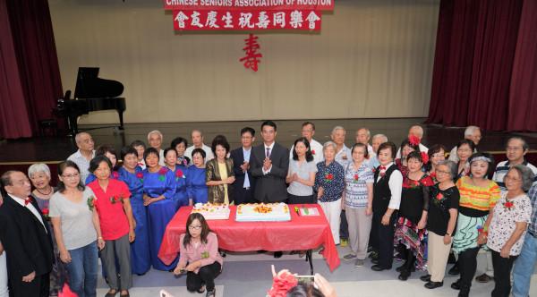 中華老人服務協會。