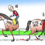 漫畫/國民黨的「團結」